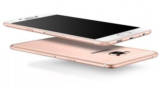 Samsung Galaxy C5 Pro ve C7 Pro'nun Ocak Ayına Ertelendiği Bildirildi