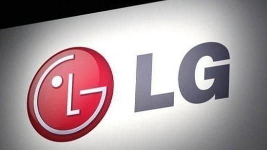 LG G5, Android Nougat güncellemesi yeni bir ülkede daha sunuldu