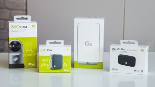 Credit Suisse: LG G6 Gelecek Yıl En Az Beş Milyon Adet Satacak