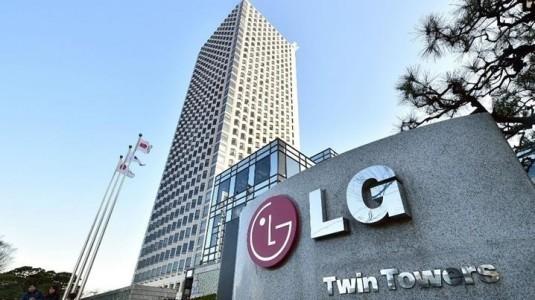 LG G6'nın Duyuru Tarihi Detaylanıyor