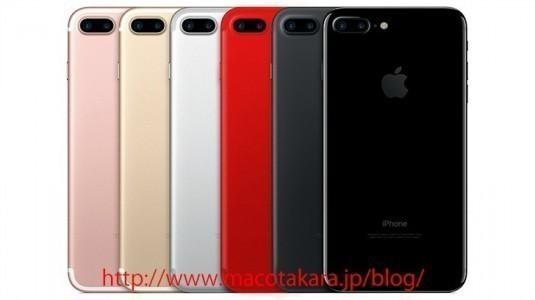 Apple İPhone 7s, A11 Chipset ve Kırmızı Renk Seçeneği ile 2017'de Gelecek