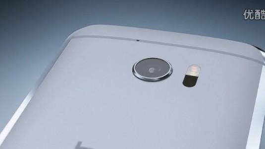HTC 10,  resmi sunum videosunda ortaya çıktı