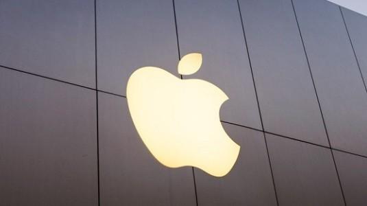 Apple'ın Japonya, Yokohama'daki tesisi gelecek sene açılacak
