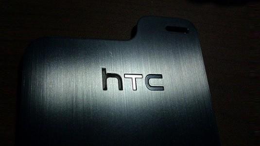 HTC 10'un ön kamerası ile çekildiği kaydedilen bazı fotoğraflar ortaya çıktı