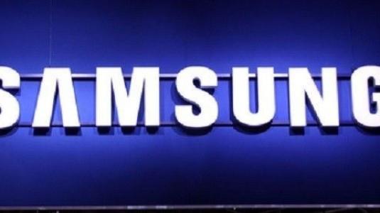 Samsung'un iris kamerası ZAUBA'da ortaya çıktı