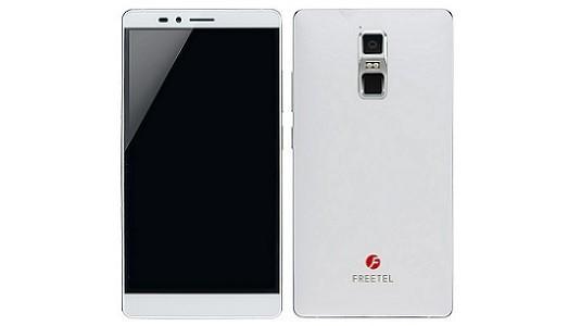 Freetel Kiwami akıllı telefon ABD'de satışa sunuldu
