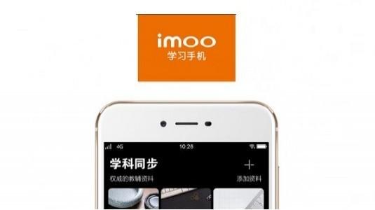 Yeni Çinli marka imoo'nun ilk akıllısının görselleri ortaya çıktı