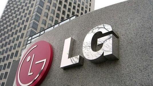 LG'nin yeni amiral gemisi Tayvan pazarında G5 Speed adı ile sunuldu
