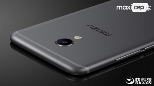 Meizu MX6'nın Basın Görselleri Sızdırıldı