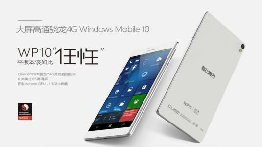 Çinli Üretici CUBE, Windows 10 Mobile Telefon Duyurusu Yaptı