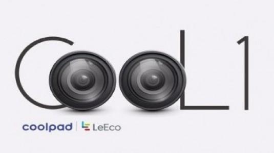 LeEco, Cool1 Akıllı Telefon Tanıtımı için Davetiyeler Göndermeye Başladı