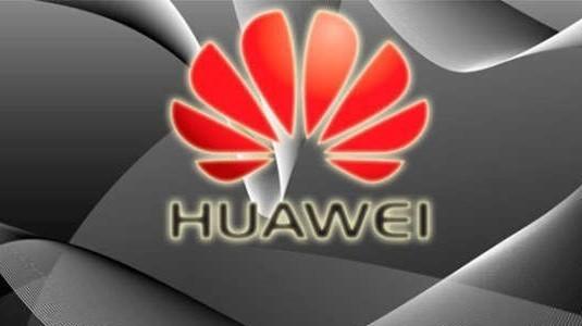 Huawei'den G9 Plus akıllı telefon duyurusu geldi
