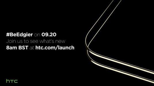 HTC Desire 10 akıllı telefon için teaser video geldi