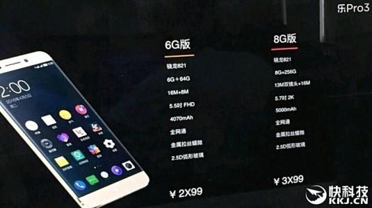 LeEco Pro 3 8GB RAM ve 256GB Depolama ile Geliyor