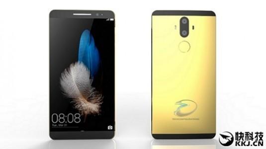 Huawei'nin Mate 9 modeli bu tasarım ile mi sunulacak?