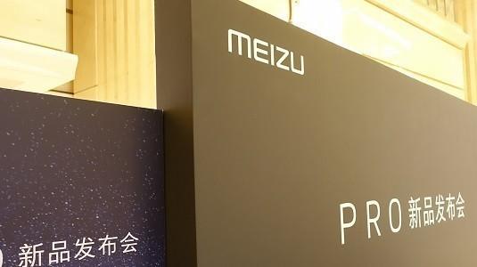 Meizu Pro 6 akıllı telefonun fiyatında indirime gidildi