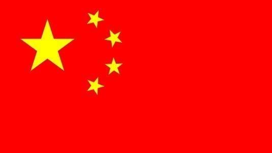 Çin dev radyo teleskobu ile dünya dışı yaşamı araştırıyor