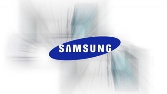 Samsung Galaxy On8 resmi olarak duyuruldu