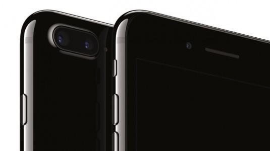Apple, İphone 7 Etkinliğinin 107 Saniyelik Videosunu Yayınladı