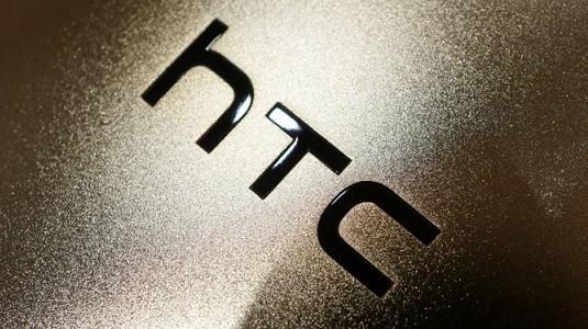HTC U etkinliğini canlı izle