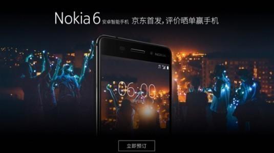 Nokia 6'nın İlk Flaş Satışı Bir Dakika Sürdü