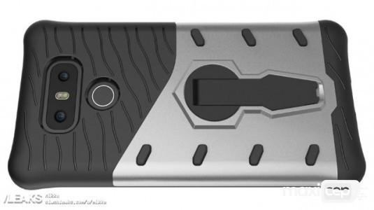 Sızdırılan LG G6 Arka Kapak Görseli, G5 Benzeri Tasarımı Doğruladı
