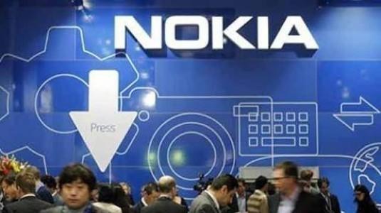 Nokia Heart, 5.2 inç Ekran ve Android Nuogat ile Çok Yakında Gelebilir