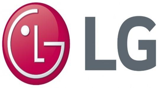LG, 2016 Yılı Dördüncü Çeyrek Sonuçlarını Açıkladı