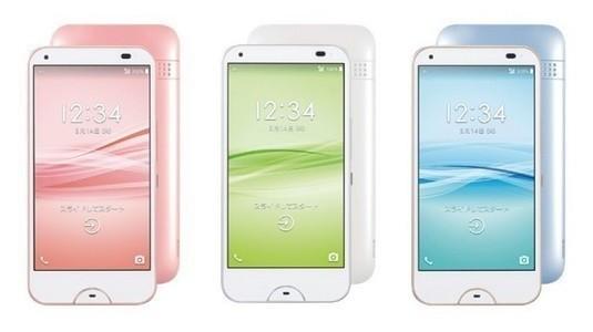 Kyocera'dan yeni bir sabunla yıkanabilir akıllı telefon geldi