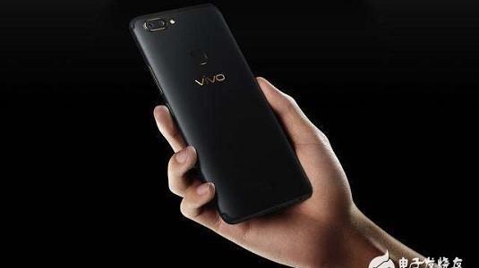 Vivo Y79 Modeli Vivo V7 Plus Modelinden Biraz Daha Az Pil Kapasitesi İle Geliyor