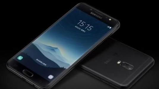 Çift Kameralı Galaxy C8 n11.com'da Satışa Sunuldu