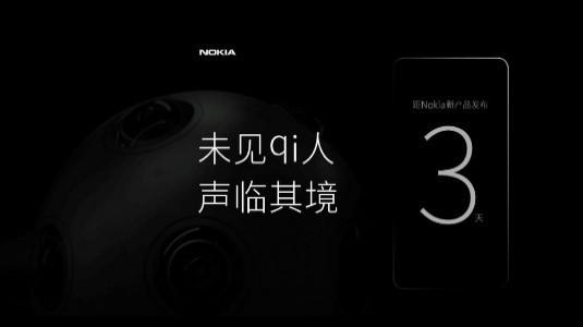 Yeni Bir Nokia telefon, Çin'de Bu Hafta Piyasaya Sunulacak