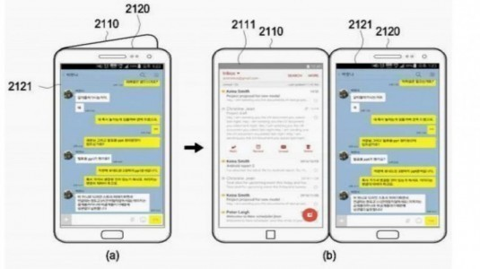 Samsung Galaxy X'in olduğu iddia edilen arayüzü görüntüleri