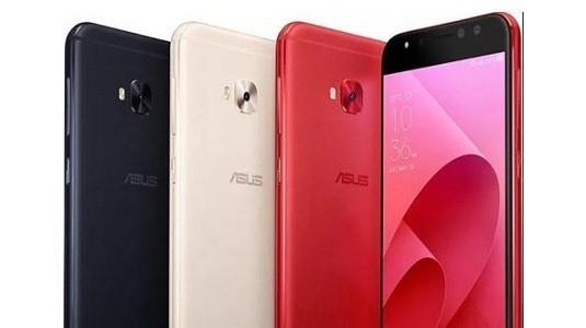 Asus ZenFone 4 Selfie İçin Yeni Bir Kamera Güncellemesi Geldi