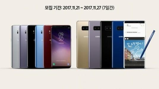 Samsung, Galaxy Yükseltme Programı ile iPhone X Sahiplerine Galaxy Note8'i Deneme İmkanı Veriyor