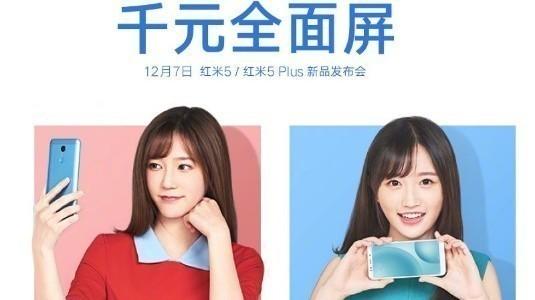 Xiaomi Redmi 5 ve Redmi 5 Plus, 18: 9 Ekranla 7 Aralık'ta Tanıtılacak