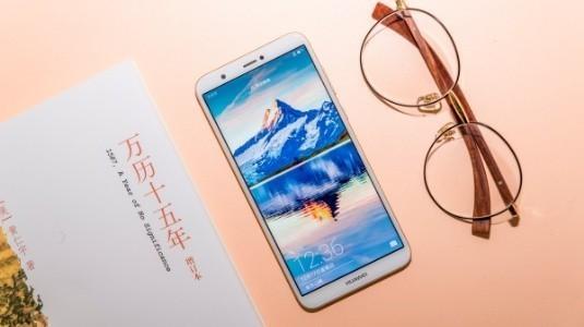 Huawei Enjoy 7S Resmi Olarak Duyuruldu