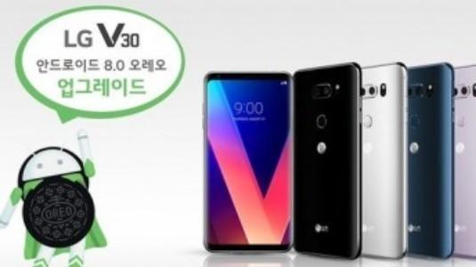 LG V30 için Android Oreo Güncellemesi Yayınlanmaya Başladı