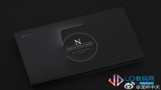 Nokia, Yeni N Serisi Akıllı Telefonlarını Önümüzdeki Hafta Duyuracak