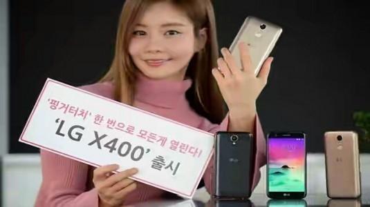 LG X400, 5.3 inç HD Ekran ve Mediatek MT6750 Yonga ile Resmi Olarak Duyuruldu