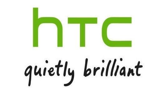 HTC 10 Android Nougat Avrupa'da tekrar sunuldu