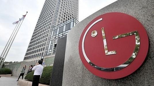 LG Fortune akıllı telefon resmi olarak duyuruldu