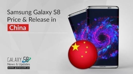 Galaxy S8, Çin'de Düzenlenen Lansmanla Birlikte Dünyanın En Büyük Pazarında Satışa Çıkıyor