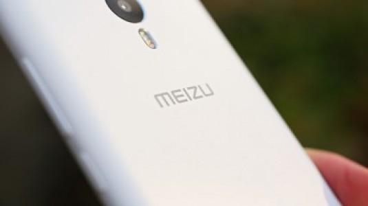 Meizu, 23 Mayıs'ta Yeni Bir M Serisi Telefon Duyuracak