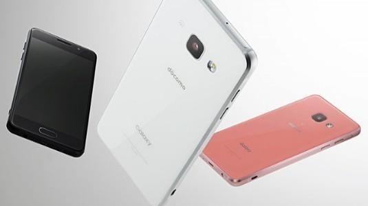 Samsung Galaxy Feel, 4.7-inç Ekran, Android Nougat ile Duyuruldu