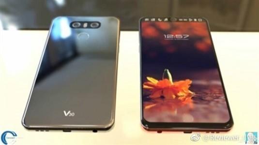 LG V30 Modeli Full Vision Ekran Özelliği İle Beraber Gelecek