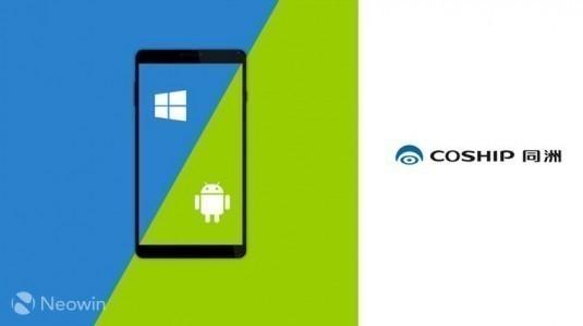 Çinli Üretici Coship, Android ve Windows 10 Mobile İşletim Sistemli Telefon Üzerinde Çalışıyor
