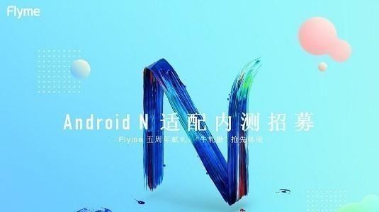 Meizu Bir Çok Cihazı İçin Android 7.0 Nougat Güncellemesi Kayıtlarını Başlattı