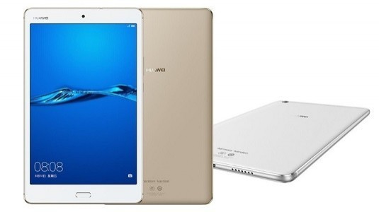 Huawei Yeni Tableti MediaPad M3 Lite 8.0 Modelini Harman Kardon İle Beraber Tanıttı