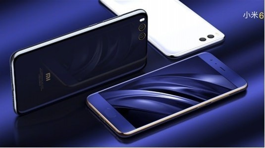 Xiaomi'nin Yeni Akıllı Telefonu Xiaomi Mi 6X Snapdragon 660 İşlemci ve 6GB RAM İle Gelebilir